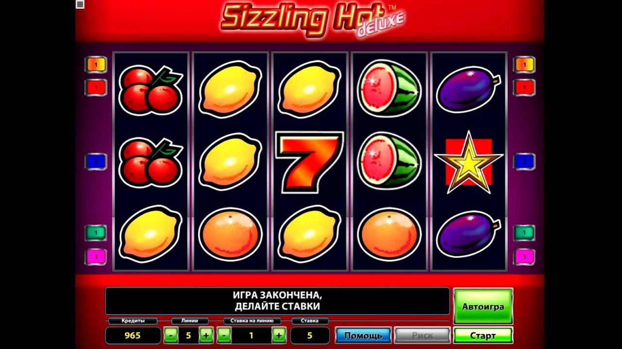 Игровые автоматы чукча бесплатно и без регистрации онлайн