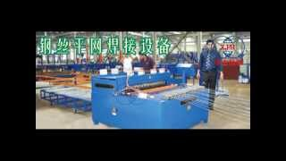 Steel Wire Mesh Welding Machine(ZhongJi  roll forming machine)