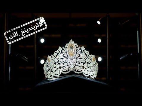 تاج ملكة جمال الكون للعام 2019 بتوقيع لبناني  - 21:00-2019 / 12 / 6