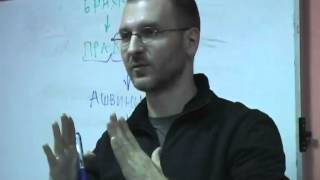 Андрей Головинов - Уроки аюрведы 03