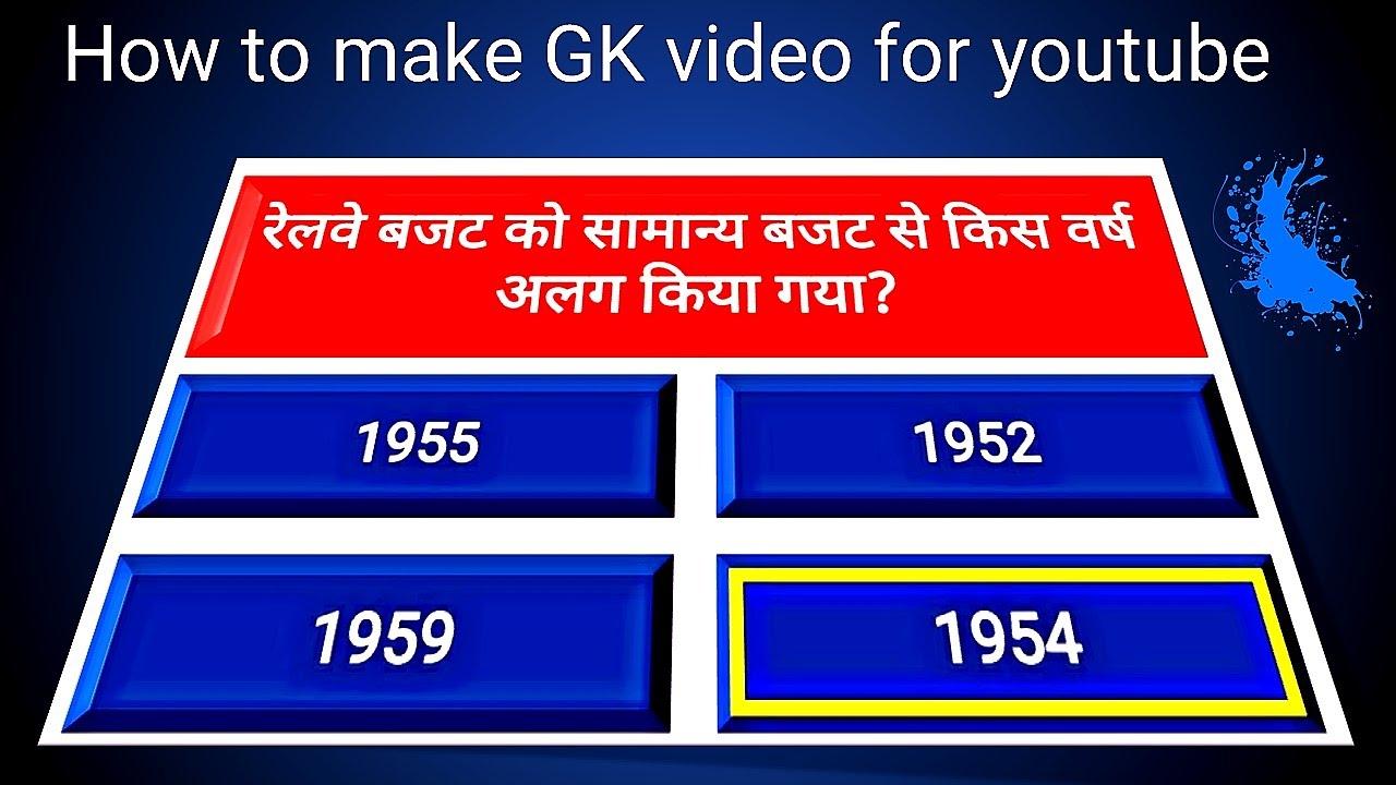 GK video kese banaye | How to make gk video for youtube | Education video kaise banaye mobile se