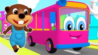"""Pink Bus Wait for Me"" 