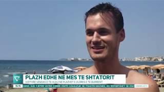 News Edition in Albanian Language - 15 Shtator 2019 - 15:00 - News, Lajme - Vizion Plus