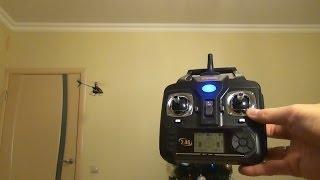 Как оттриммировать вертолет или квадрокоптер(Как оттриммировать вертолет или квадрокоптер http://vk.com/rcreviews., 2014-01-02T12:57:35.000Z)