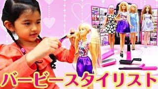 提供:Barbie バービー 女の子の憧れのバービーとヘアアレンジを楽しも...