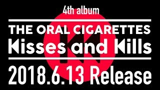 THE ORAL CIGARETTES「Kisses and Kills」Trailer  -4th AL「Kisses and Kills」6/13 Release-