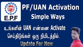HOW TO REGISTER / ACTIVATE UAN NUMBER