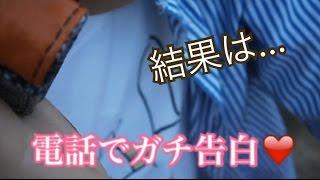 出演 池田咲哉 中岡慧由 告白された女 編集 木村光留.