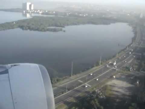 Morning Arrival at Ninoy Aquino International Airport