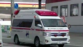 山鹿市の二次医療機関からの緊急要請のあと、熊本医療センターへUターン...
