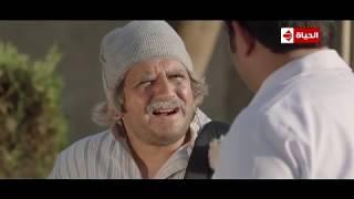 ربع رومي | ألش عم شكشك بعد ما دخل دار المسنين: كل مرة تخليني على الدكة وتنزل حسام غالي