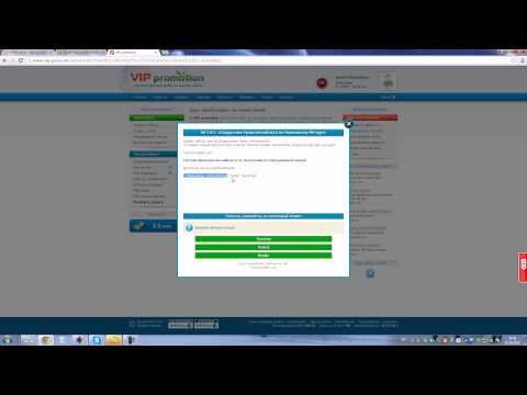 Проект Vip Prom, система активной рекламы