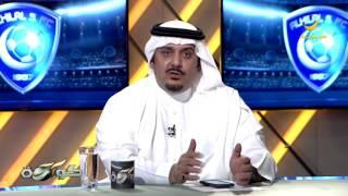 رسالة الأمير نواف بن سعد لجماهير نادي الهلال