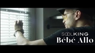 Soolking - Bébé Allo [ Clip Officiel ] Prod by Empire