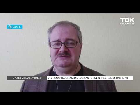 Антимонопольщики заинтересовались ценами на авиабилеты из Москвы в Красноярск