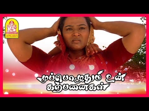 Muppozhudhum Un Karpanaigal Full Movie   Nasser Reveals The Past Of Atharvaa   Anupama Kumar
