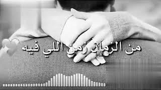 حالات واتس محمد حماقي رومانسية حب روعه 😍😍💙2020
