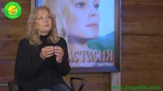 видео Интервью 2013 года