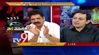 Babu Gogineni Vs Prasanna Kumar over ban on Sri...