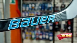 Обзор хоккейной клюшки Bauer Nexus N2700