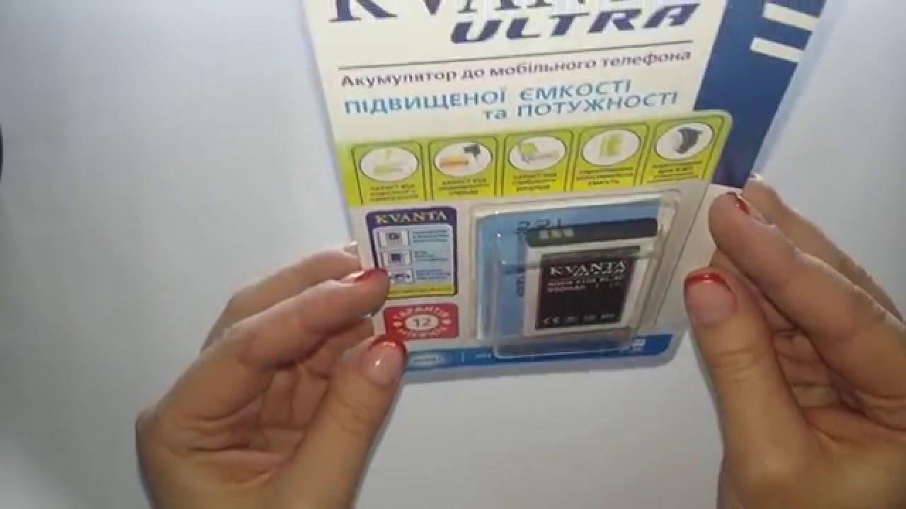 Телефон nokia 6300 — купить сегодня c доставкой и гарантией по выгодной. Аккумулятор 860 ма⋅ч; вес 91 г, шxвxт 44x106x12 мм; mp3-плеер, радио.