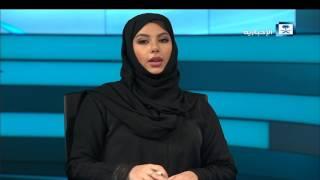 أموال ومسارات.. إغلاق السوق السعودي 23-02-2017