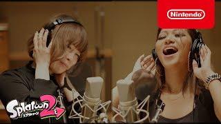 スプラトゥーン2 BGMレコーディング映像 thumbnail