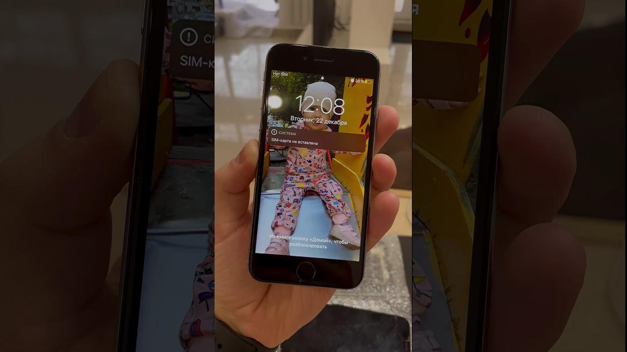 Замена экрана iPhone 6 в Тюмени