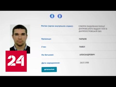 СМИ назвали имя убийцы Вороненкова