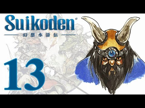 Suikoden: -13- Into The Dwarf Vault