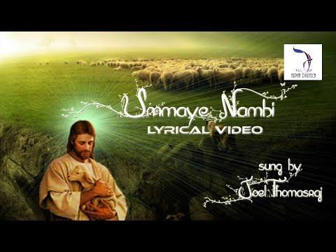 Yellame - Ummaye Nambi | Lyrical Video | Joel Thomasraj
