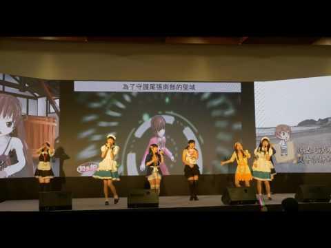 知多娘 20160715(Touch the Japan) Main stage:闘え!知多半島