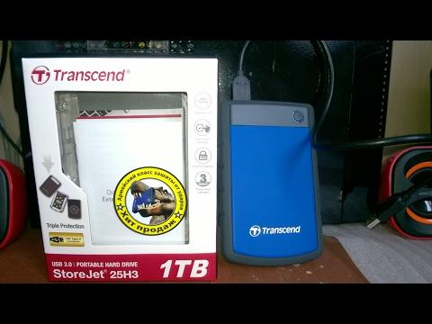 Портативный жёсткий диск StoreJet 25H3 USB 3.0 + Армейская защита + ПО Transcend Elite за - 70$