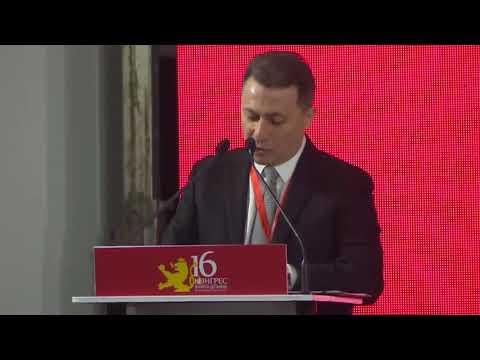 Говор на Никола Груевски, почесен претседател на ВМРО-ДПМНЕ, 23.12.2017