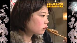 Competitive Eating (Sport)