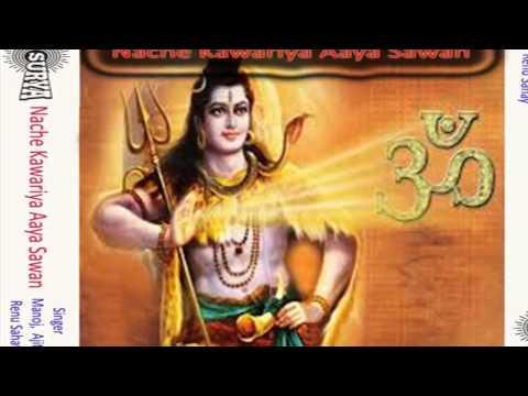 Hindi Kanwar Songs 2015 New || Bhola Baba Ke Nagariya Bol Bam Dhire Chala Ho || Manoj
