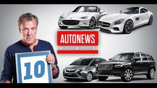 Джереми Кларксон назвал 10 лучших автомобилей