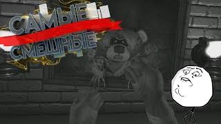 VR - Самые смешные моменты №9 (Mr.Marmok)