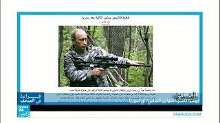 إلى أي مدى حجمت روسيا الدور الإيراني في سوريا؟