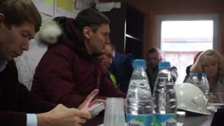 Встреча с дольщиками ГК Город 1
