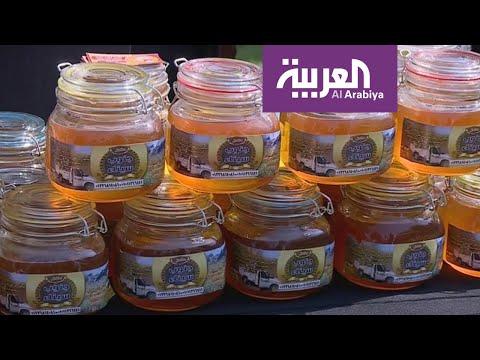 صباح العربية | مصر تحتفي بعسلها  - نشر قبل 1 ساعة