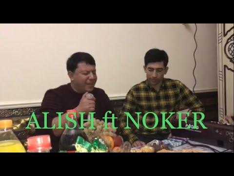 ALISH Ft NOKER-SONAM GELDIMI JANLY SES 2021