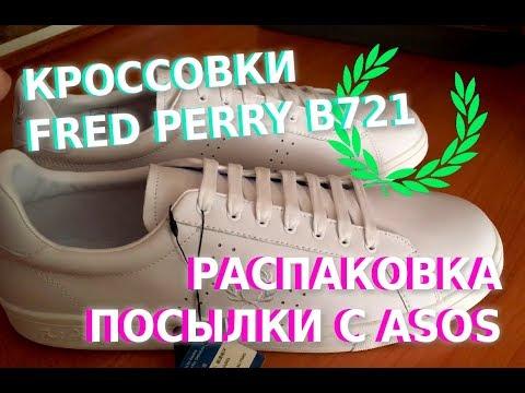 2c8acfbc Поло Фред Перри женские в Рязани - 329 товаров: Выгодные цены.