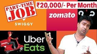 Earn Money Part time / Weekend with Zomato , Swiggy & UberEats !