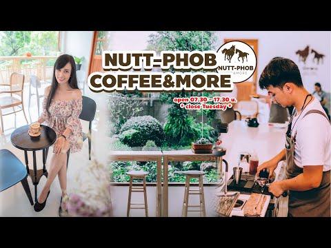 Nutt Phob coffee and more   | นัดพบหาดใหญ่