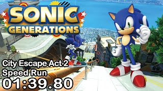 (World Record) Sonic Generations - City Escape Act 2 Speed Run 01:39.80