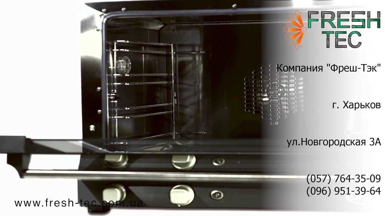 Электрический пароконвектомат способен заменить дома целую армию кухонных помощников: плиту, жарочный шкаф, конвекционную печь,