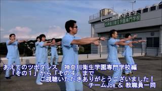 テレビ東京 土曜ドラマ24時 マッサージ探偵ジョー あえてのツボダンス ...