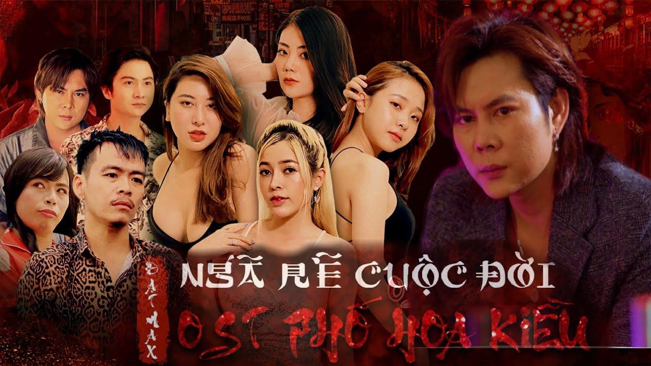 Ngã Rẽ Cuộc Đời ( OST PHỐ HOA KIỀU - Chuyện Xóm Đào )| ĐẠT MAX , KAYA CLUB