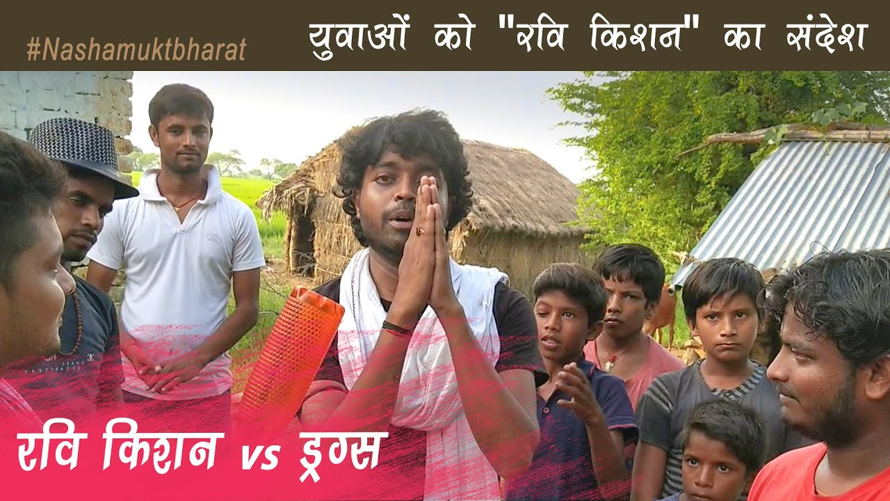 Ravi Kishan,Bollywood or Jaya | Exclusive Funny Interview | Ravi Kishan Best Mimicry - Adarsh